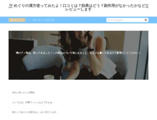 blueheronrecords.com screenshot