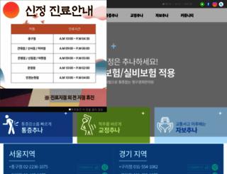 bluehillclinic.com screenshot