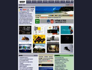 blueidea.com screenshot