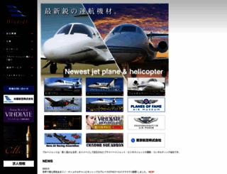 bluejet.co.jp screenshot