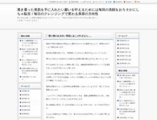 bluemoonentertainment.info screenshot