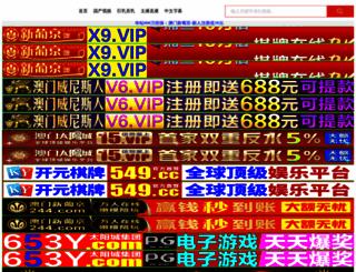 bluepixellab.com screenshot