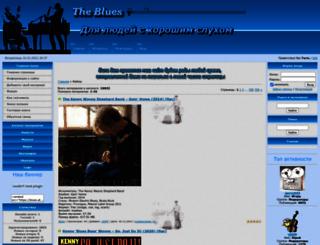 blues.at.ua screenshot