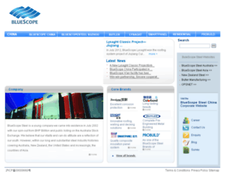bluescopesteel.com.cn screenshot