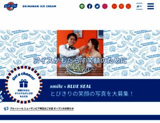blueseal.co.jp screenshot