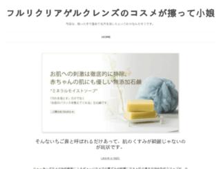 bluestribute.net screenshot