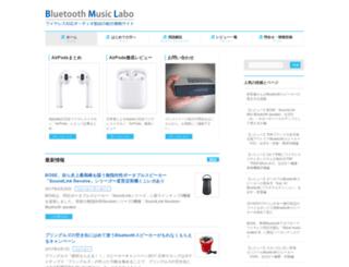 bluetooth-music.info screenshot