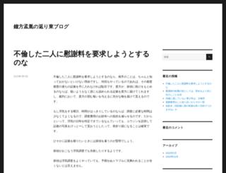 bluette.jp screenshot