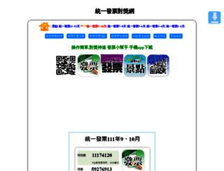 bluezz.com.tw screenshot