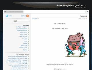 blumagtrans.wordpress.com screenshot