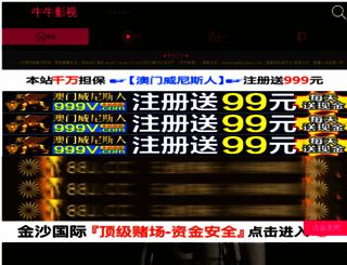 blurayripper.org screenshot