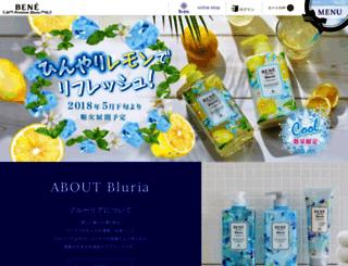 bluria.jp screenshot