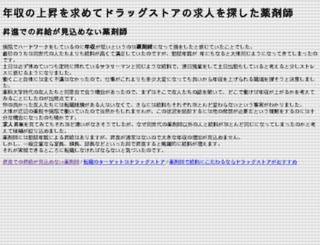 blutstein-brondino.com screenshot