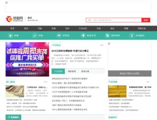 bm.hc360.com screenshot
