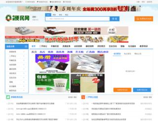 bm2008.com screenshot