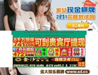 bm8.org screenshot