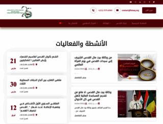 bmaq.org screenshot