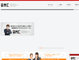 bmc-co.com screenshot