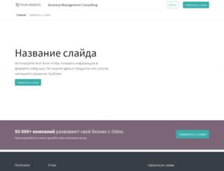 bmc.kz screenshot