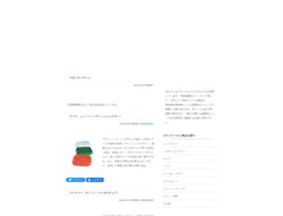 bmf.jugem.cc screenshot