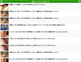 bmgcrude.xyz screenshot