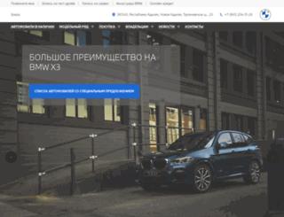 bmw-bakra.ru screenshot