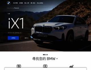 bmwhk.com screenshot