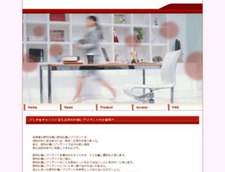 bmwminicooper.net screenshot