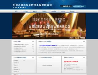 bmwtalk.org screenshot