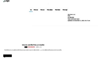 bn.bdeduarticle.com screenshot
