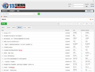 bn13.com screenshot