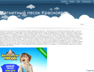 bnetyjer.5gbfree.com screenshot