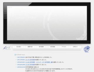 bnfproductions.com screenshot