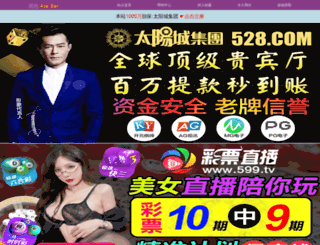 bnhaitao.com screenshot