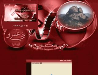 bni3mro.com screenshot