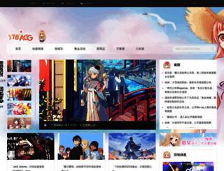 bns.178.com screenshot
