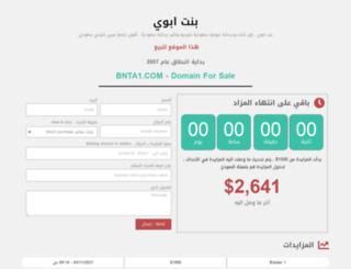bnta1.com screenshot