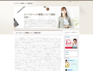 bntcam.com screenshot