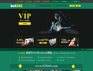 bnulxsh.com screenshot