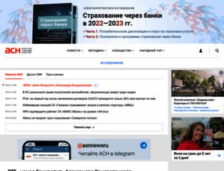 bo.bdc.ru screenshot