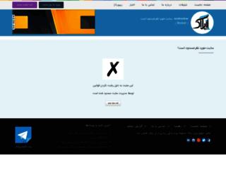 bo2bia2hal.rozblog.com screenshot