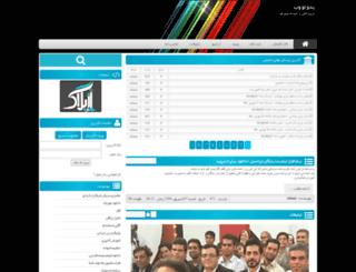 bo2toweb.rozblog.com screenshot