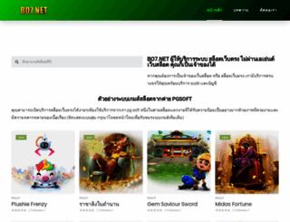 bo7.net screenshot