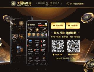 bo991.com screenshot