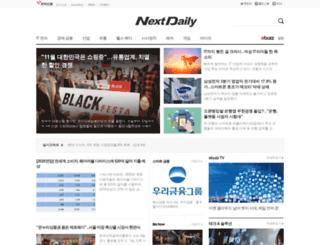 boan.etnews.com screenshot