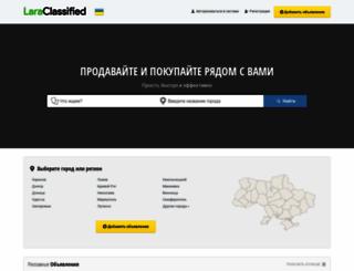 board.dobro-est.com screenshot