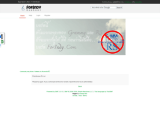board.forindy.com screenshot