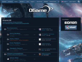 board.ogame.gr screenshot