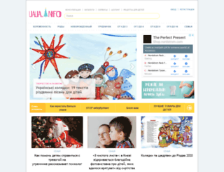 board.uaua.info screenshot