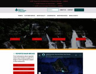 boardofwatersupply.com screenshot